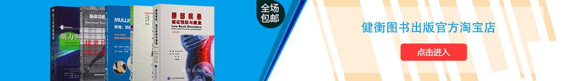 必威官方唯一网址图书出版官方淘宝店点击进入