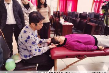 【2020年12月25-29日】CST(颅骶椎治疗)V1+V2认证课程